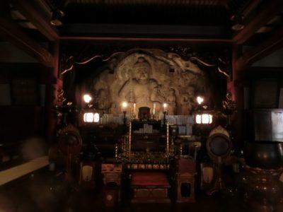 Dark Nissekiji Temple, Toyama, Japan