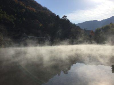 Misty Kinrinko lake in Yufuin, Kyushu, Japan
