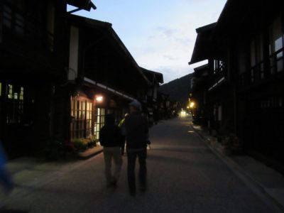 Nakasendo Trail Travel Guide