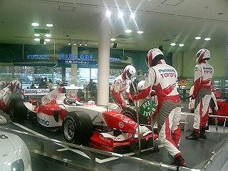 toyota race car