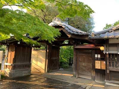 Yanesen : Yanaka Tokyo