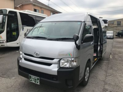 Private Airport Transfer Kansai