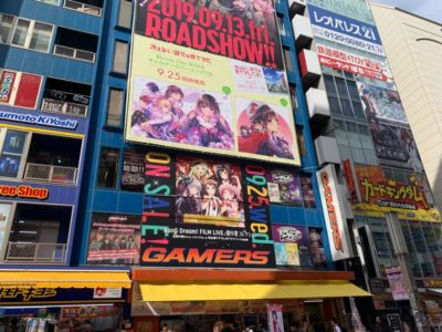 Shops in Akihabara