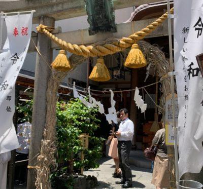 Small hidden shrine in Nihonbashi