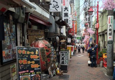 Shinjuku Omoide Yokocho Piss Alley during the day