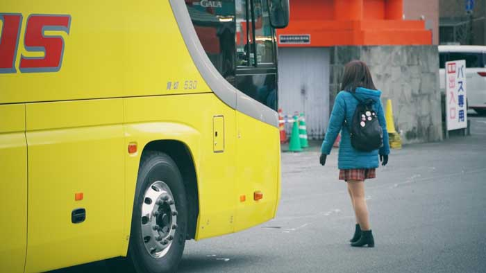 Hato bus in Japan