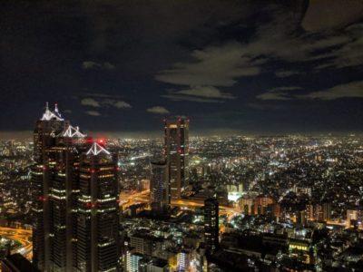 Tokyo Anime Tour : Autumn package