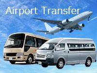 transfer Haneda