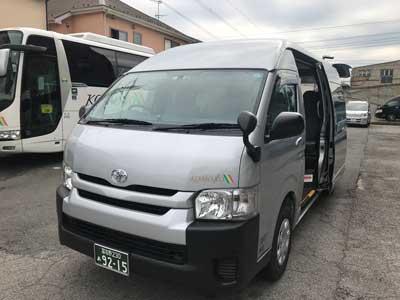 Transfer service Narita