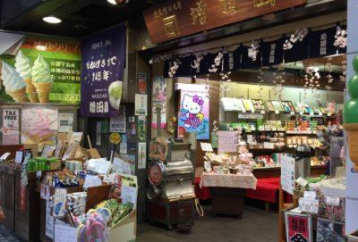 Front of a tea souvenir shop in Asakusa, Tokyo