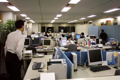 The Daily Life of Office Workers in Japan