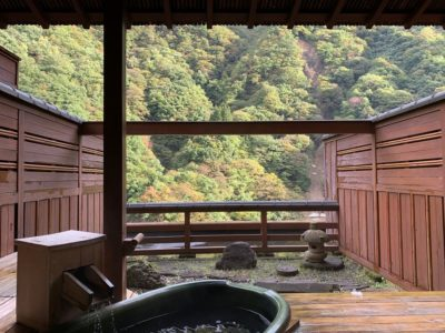 Unazuki onsen opened air bath