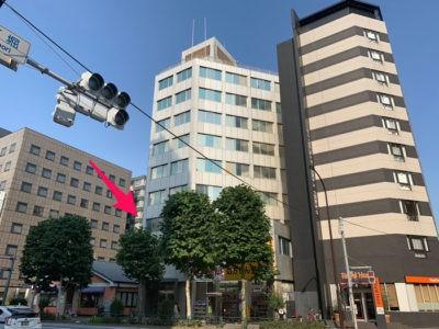 Travel Agency in Japan