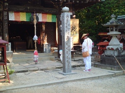 Pilgrimage in Shikoku