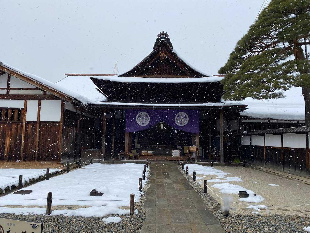 Takayama Jinya in Japan on a snowy winter day