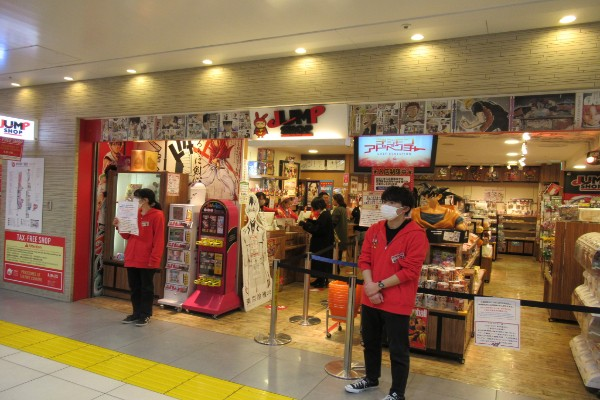 Jump Shop store in Tokyo Station, Japan
