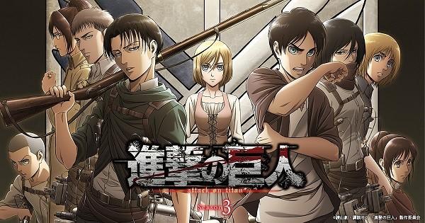 Poster of Attack on Titan (Shingeki no Kyojin)