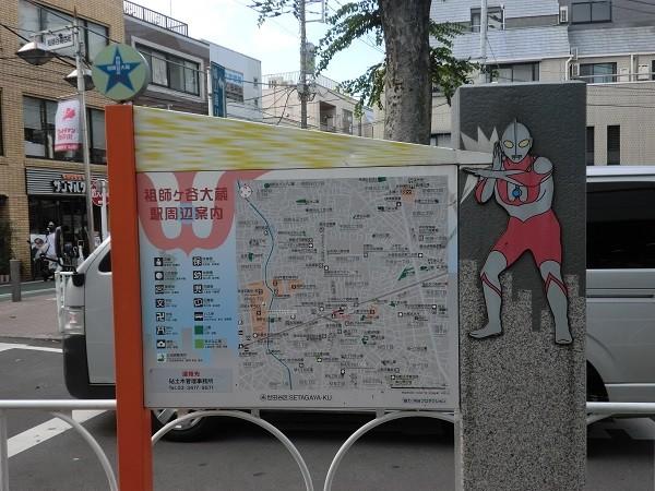 Soshigaya ultraman street in Tokyo, Japan